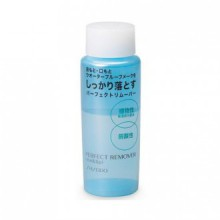 Shiseido Perfect Remover (Eye & Lip) 120ml
